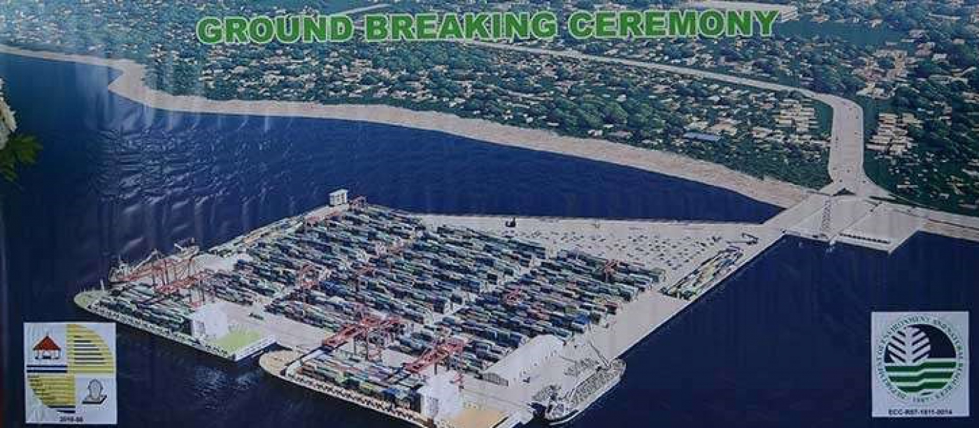 New Private International Port in Talisay